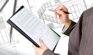 Які документи потрібні для будівництва?