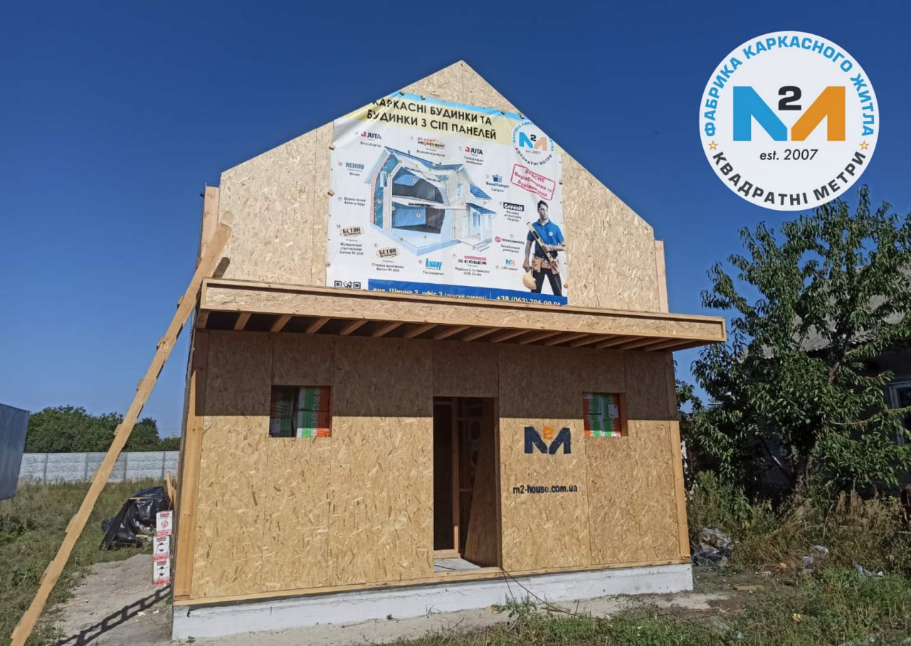 House from SIP panels in Dnipro