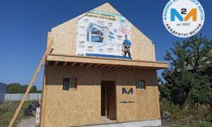 Будинок з SIP панелей в Дніпрі
